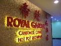 Royal Garden Cantonese Restaurant